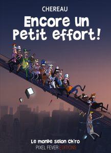 ALBUM Travail Couverture Antoine Chereau