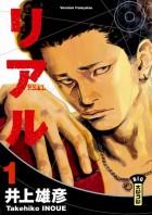 Real, un manga de Takehiko Inoue