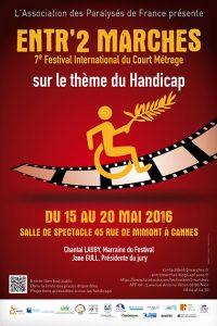 festival entr'2 marches affiche 2016